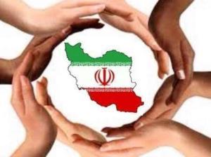 برنامههای هفته وحدت در یزد اعلام شد