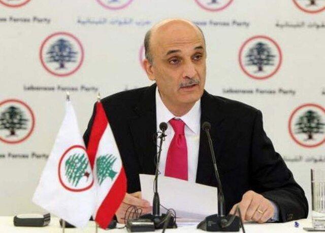 واکنش سمیر جعجع به احضار توسط دادگاه نظامی لبنان