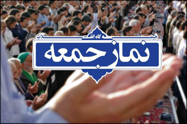 آغاز مراسم نماز جمعه تهران بعد از ۲۰ ماه وقفه