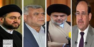 گزینههای احتمالی نخستوزیری عراق چه کسانی هستند؟