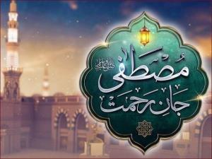 نماهنگ عربی «مِسک الختام» با صدای حسن سلام