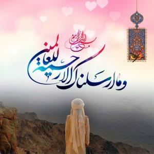 قسم به اشهد ان لا اله الا الله نبی شدی که بگویی علی ولی الل