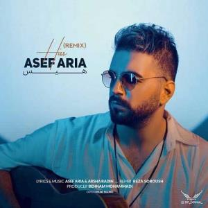 آهنگ جدید/ نسخه جدید آهنگ «هیس» با صدای آصف آریا