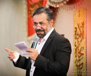 «یا محمد ، یا احمد ، یا حمید» با نوای محمود کریمی