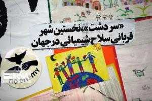 اعتراض قربانی حمله شیمیایی سردشت به اعطای پناهندگی به یک مقام بعثی