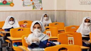 تصمیم جدید درباره بازگشایی مدارس استان قزوین