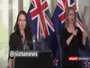فراموشی لحظهای نخستوزیر نیوزلند از ترس زلزله!