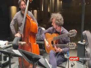قسمتی از تمرین علیرضا قربانی و گروهش برای کنسرت بروکسل