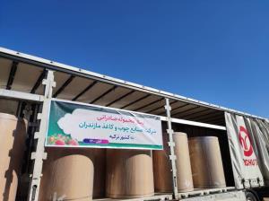 صادرات کاغذ مازندران پس از ۵ سال از سر گرفته شد