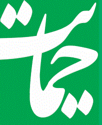 سرمقاله حمایت/ جهاد تبیین در اقتصاد