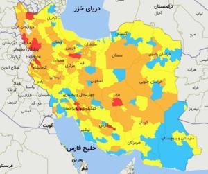 ۲ شهرستان خوزستان نارنجی شدند