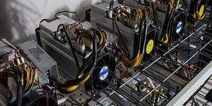 استخراج بیتکوین در یک کارخانه متروکه