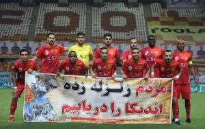 اضافه شدن چند بازیکن به لیست فولاد خوزستان