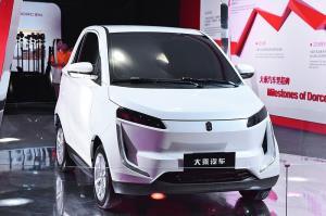 خودروی بسیار کوچک چینی از «دورسن»/ طراحی متفاوت و یک کابین قابل قبول
