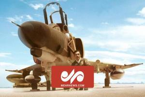 روایتی از زندگی خلبان شهید خالد حیدری
