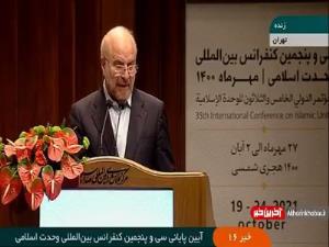قالیباف: راهبرد گفت و گوی سراسری و فراگیر حلقه مفقوده حل مسائل کشورهای اسلامی است