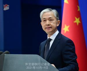 هشدار چین به بایدن: احتیاط کنید و سیگنال اشتباه ندهید