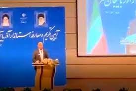 واکنش استاندار جدید آذربایجانشرقی به کتککاری امروز مراسم معارفه