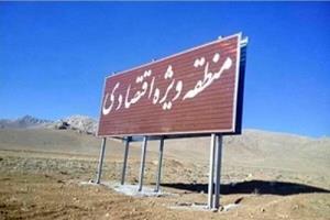 راهاندازی منطقه ویژه اقتصادی کاشمر نیازمند توجه دولت