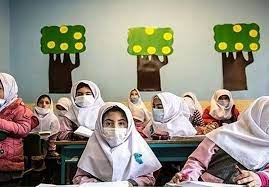 آغاز تدریس حضوری در مدارس کرمان