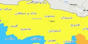 وضعیت کرونایی خراسان شمالی زرد شد