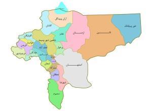 شهرداران ۸۸ شهر استان اصفهان معرفی شدند