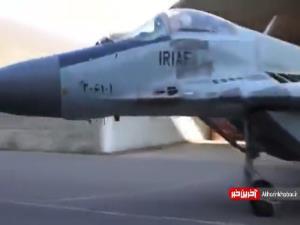 رزمایش سراسری نیروی هوایی ایران