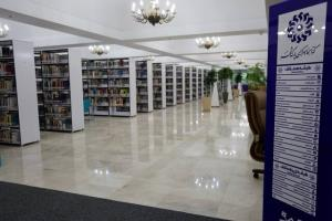 درخواست ابقای دبیرکل نهاد کتابخانههای عمومی