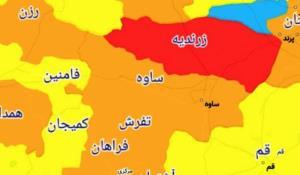 کرونا و عقبگرد رنگی در استان مرکزی