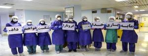 ۶ روز بدون سوگواری کرونا در مهر هرمزگان