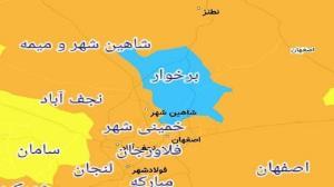 قرار گرفتن ۳ شهرستان استان اصفهان در وضعیت آبی کرونا