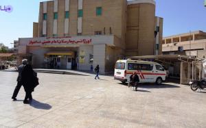 آمادگی بیمارستان امام اهواز برای ارائه خدمات به بیماران تنفسی