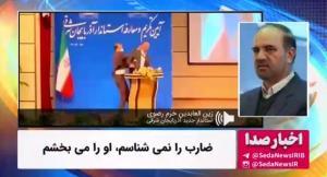 روایت استاندار آذربایجان شرقی از هویت و انگیزه ضارب در مراسم معارفه