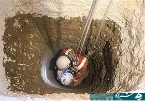 نجات معجزه آسای مرد جوان شیرازی از عمق ۲۵ متری یک چاه