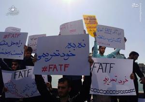 3 چالش بزرگ افایتیاف برای اقتصاد ایران