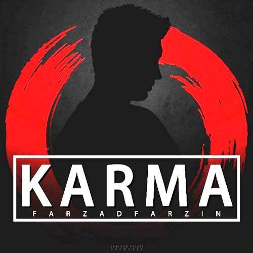 آهنگ جدید/ «کارما» از فرزاد فرزین را اینجا بشنوید