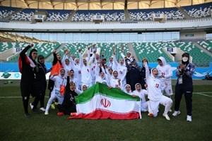 تیم ملی فوتبال در سید 4 جام ملتهای 2022