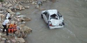 اجساد ۳ عضو یک خانواده از رودخانه بیرون کشیده شدند