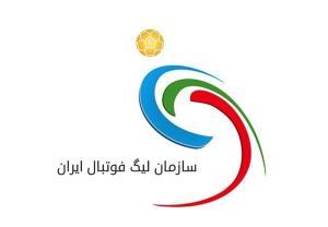 تکذیب توافق سازمان لیگ و استقلال برای تبلیغات محیطی!