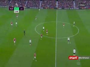 گل دوم لیورپول به منچستریونایتد