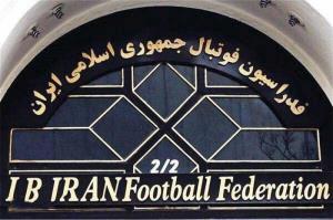 بیانیه فدراسیون فوتبال در خصوص حواشی جنجالی پروژه VAR