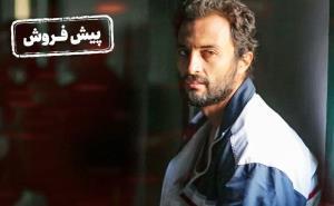 آغاز فروش بلیت فیلم «قهرمان» اصغر فرهادی در آستانه اکران