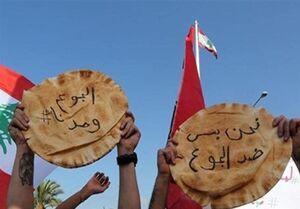اثرات تحریمهای غربی ـ عربی علیه لبنان به روایت یونیسف