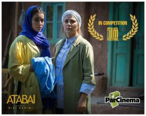 دعوت از «آتابای» براى حضور در بخش مسابقه جشنواره کمبریج انگلستان