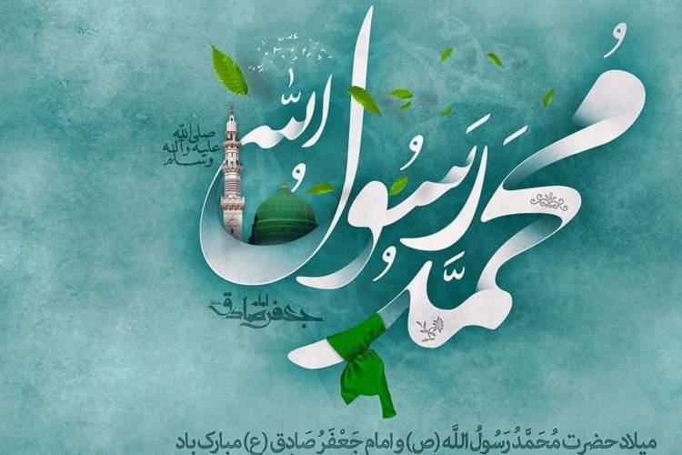 اسیر مِهر توام، ای تجلی توحید/ شعری از رضا اسماعیلی