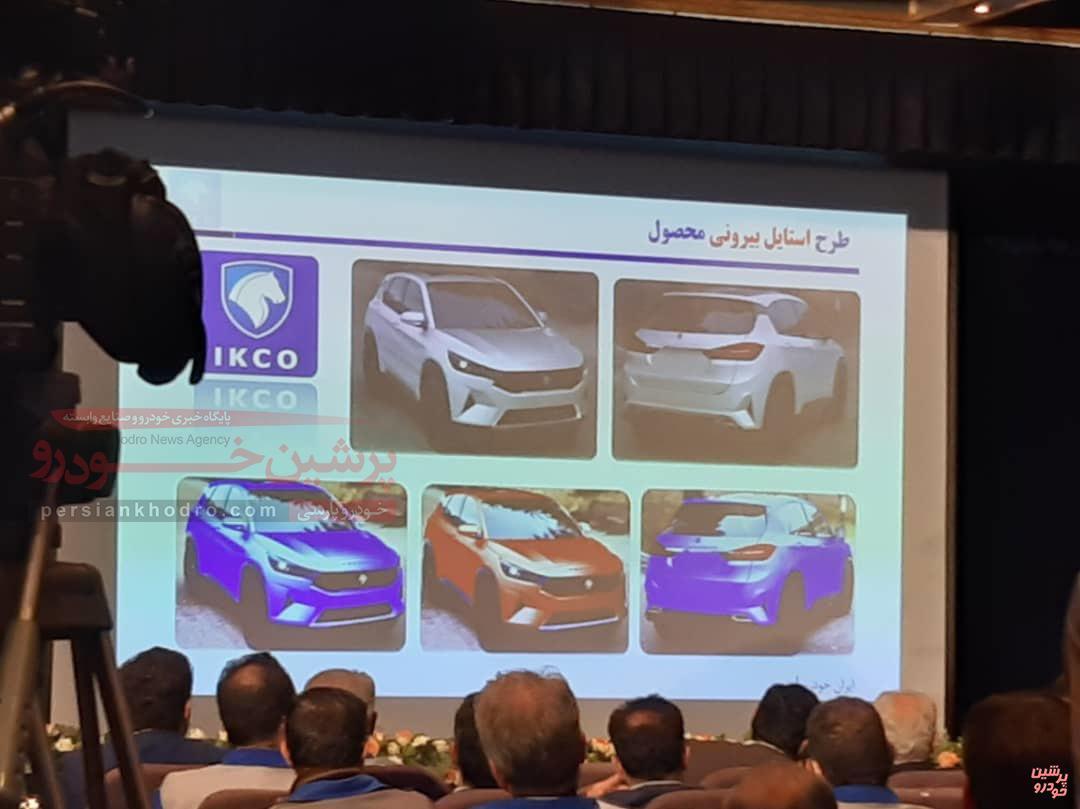 نخستین تصاویر رسمی از کراس اوور K125 ایران خودرو لو رفت!