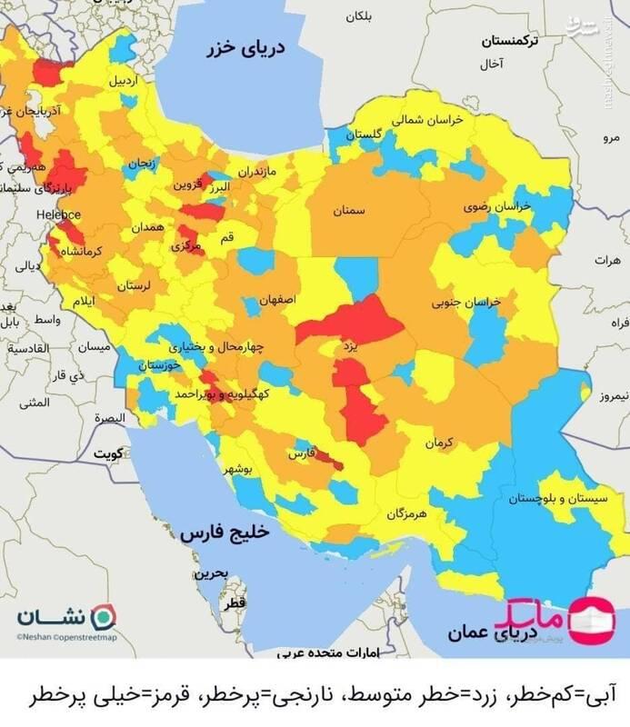 افزایش تعداد شهرستانهای قرمز کرونایی