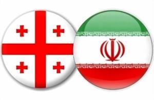 آخرین دستورالعملهای صادره از سوی گرجستان درخصوص تردد اتباع ایرانی به این کشور