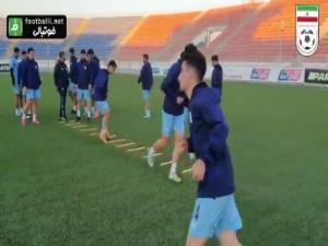 تمرین تیم امید ایران پیش از بازی با نپال