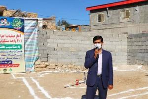 کلنگزنی ۴۰۱ واحد مسکونی ویژه مددجویان کمیته امداد خراسان شمالی